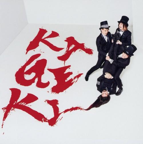 【中古】KAGEKI/アルカラ