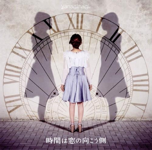 【中古】時間は窓の向こう側(TVアニメ「時間の支配者」エンディングテーマ)/やなぎなぎ