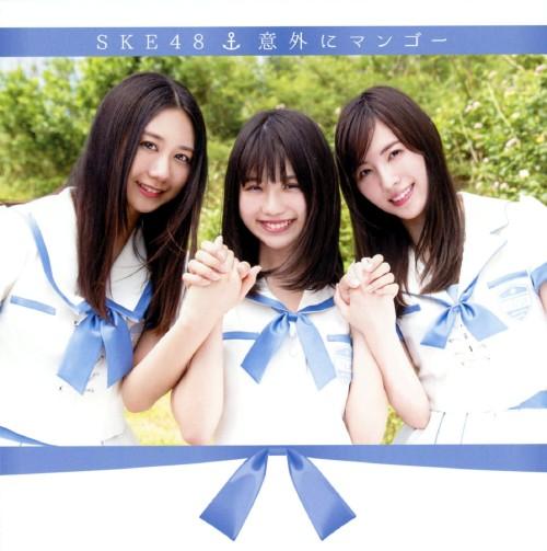 【中古】意外にマンゴー(DVD付)(TYPE−A)/SKE48