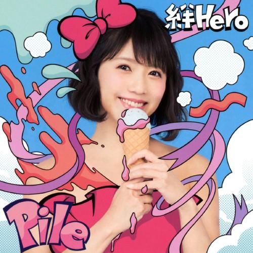 【中古】絆Hero/Pile