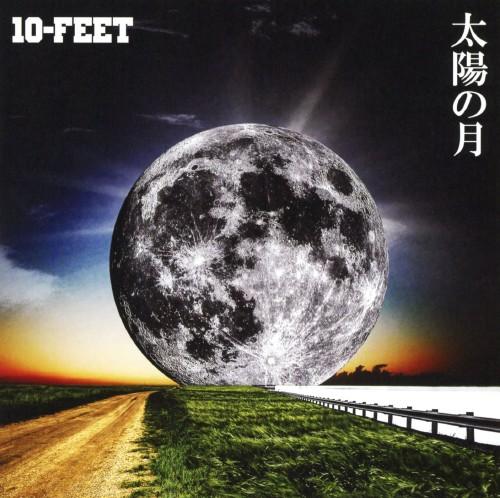 【中古】太陽の月/10−FEET