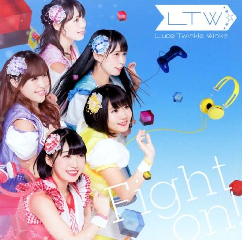 【中古】Fight on!(TVアニメ「ゲーマーズ!」エンディングテーマ)(B)/Luce Twinkle Wink☆