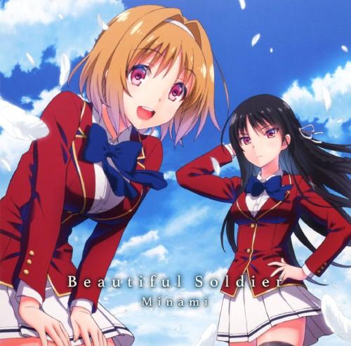 【中古】TVアニメ「ようこそ実力至上主義の教室へ」ED主題歌「Beautiful Soldier」/Minami