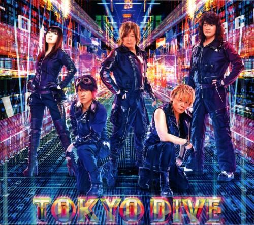 【中古】TOKYO DIVE/JAM Project