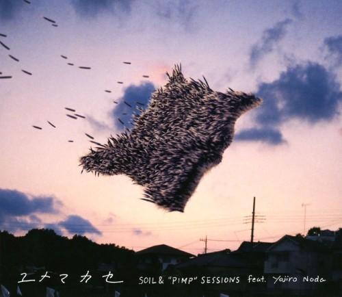 【中古】ユメマカセ/SOIL&'PIMP'SESSIONS feat. Yojiro Noda