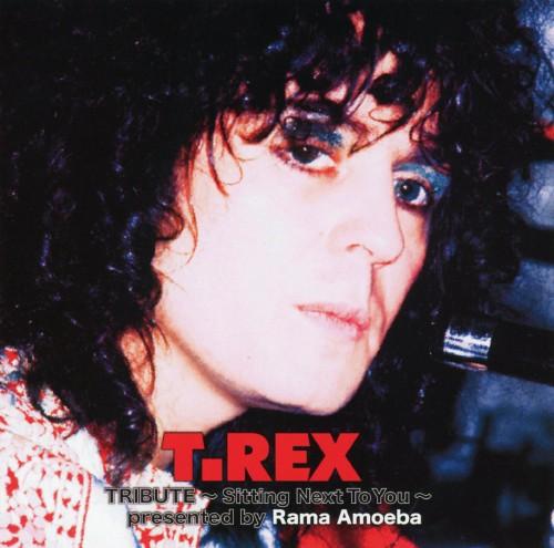 【中古】T. Rex Tribute 〜Sitting Next To You〜 presented by Rama Amoeba/オムニバス