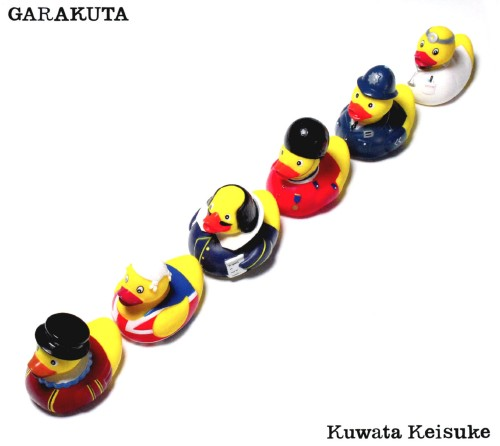 【中古】がらくた(初回生産限定盤A)(ブルーレイ付)/桑田佳祐
