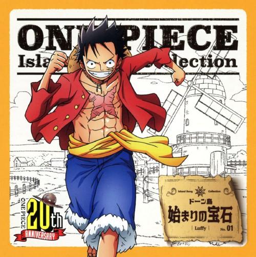 【中古】ONE PIECE Island Song Collection ドーン島「始まりの宝石」/田中真弓(モンキー・D・ルフィ)