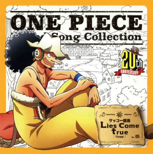 【中古】ONE PIECE Island Song Collection ゲッコー諸島「Lies come true」/山口勝平(ウソップ)