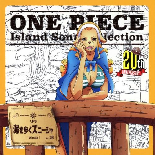 【中古】ONE PIECE Island Song Collection ゾウ「海を歩くズニーシャ」/折笠富美子(ワンダ)