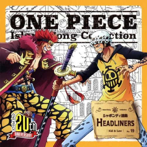 【中古】ONE PIECE Island Song Collection シャボンディ諸島「HEADLINERS」/浪川大輔&神谷浩史(キッド&ロー)