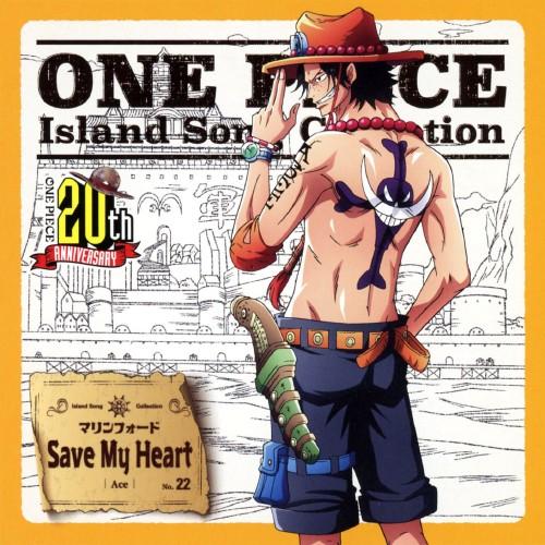 【中古】ONE PIECE Island Song Collection マリンフォード「Save My Heart」/古川登志夫(ポートガス・D・エース)