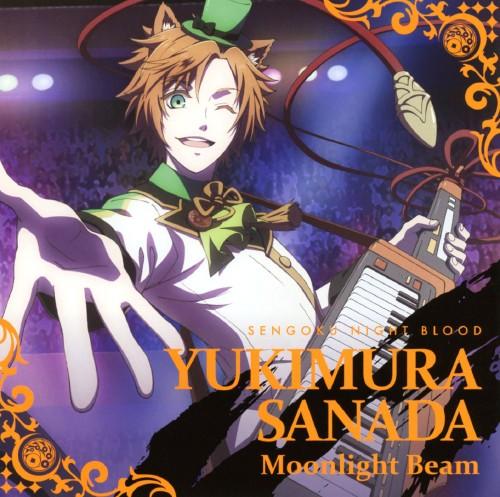 【中古】Moonlight Beam/山下大輝(真田幸村)