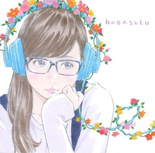 【中古】これくしょん(初回限定盤)(DVD付)/コバソロ