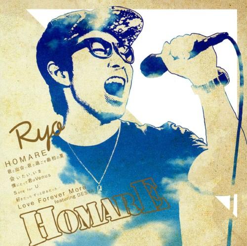 【中古】HOMARE/Ryo
