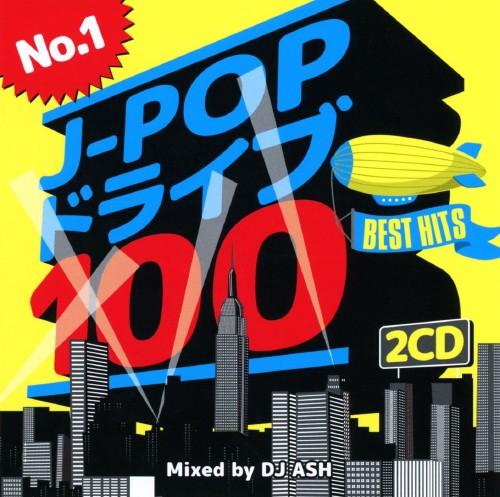 【中古】No.1 J−POP ドライブ 100〜BEST HITS〜Mixed by DJ ASH/DJ ASH