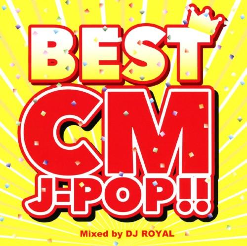 【中古】BEST CM J−POP!! Mixed by DJ ROYAL/DJ ROYAL