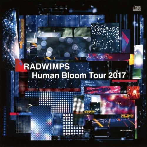 【中古】RADWIMPS LIVE ALBUM 「Human Bloom Tour 2017」(期間限定生産盤)/RADWIMPS