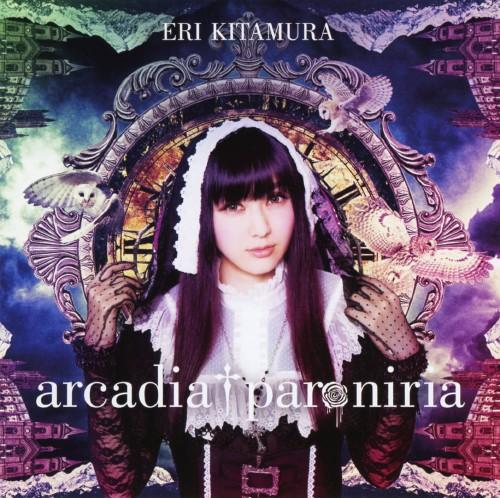 【中古】arcadia † paroniria/喜多村英梨
