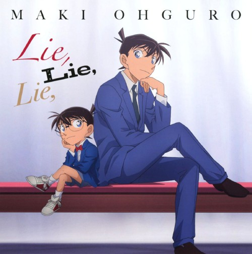 【中古】Lie,Lie,Lie,(名探偵コナン盤)/大黒摩季