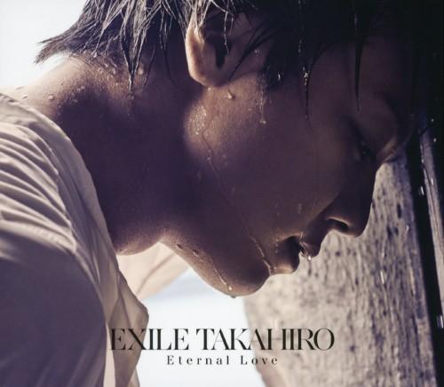 【中古】Eternal Love/EXILE TAKAHIRO