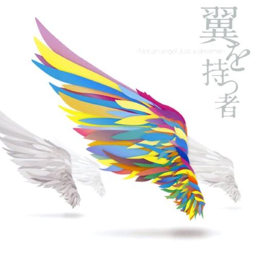 【中古】翼を持つ者 〜Not an angel Just a dreamer〜(DVD付)/オムニバス