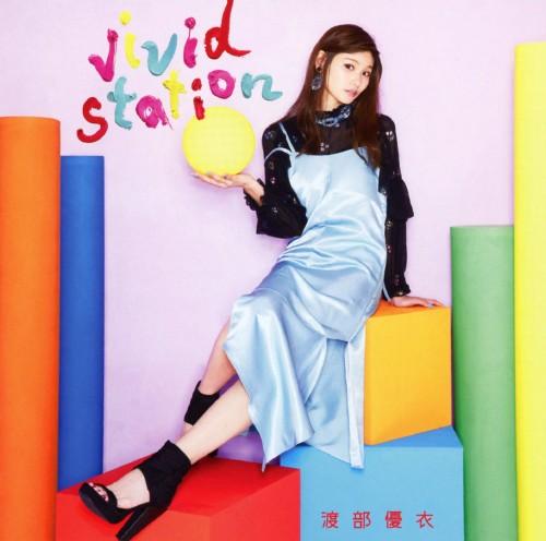 【中古】vivid station/渡部優衣