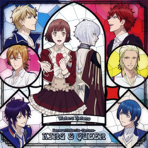 【中古】劇場版「Dance with Devils−Fortuna−」主題歌「KING&QUEEN」/羽多野渉