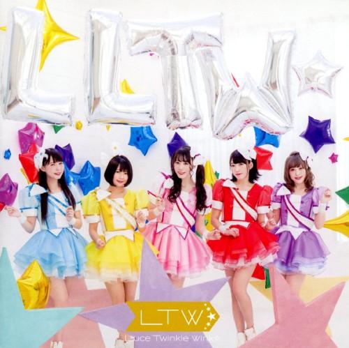 【中古】LLTW☆/Luce Twinkle Wink☆