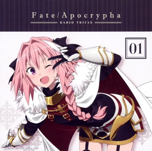 【中古】ラジオCD「Fate/Apocrypha Radio トゥリファス!」Vol.1/古川慎/大久保瑠美