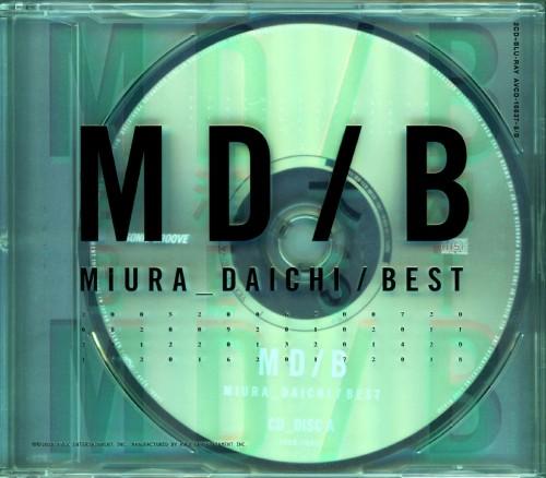 【新品】BEST(2CD+ブルーレイ)/三浦大知