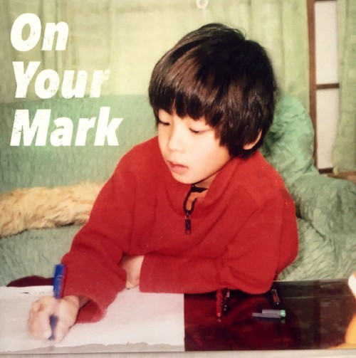 【中古】On Your Mark/みやかわくん