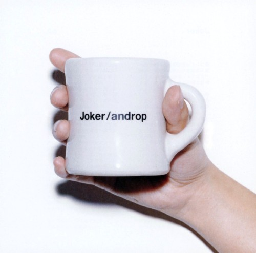 【中古】Joker/androp