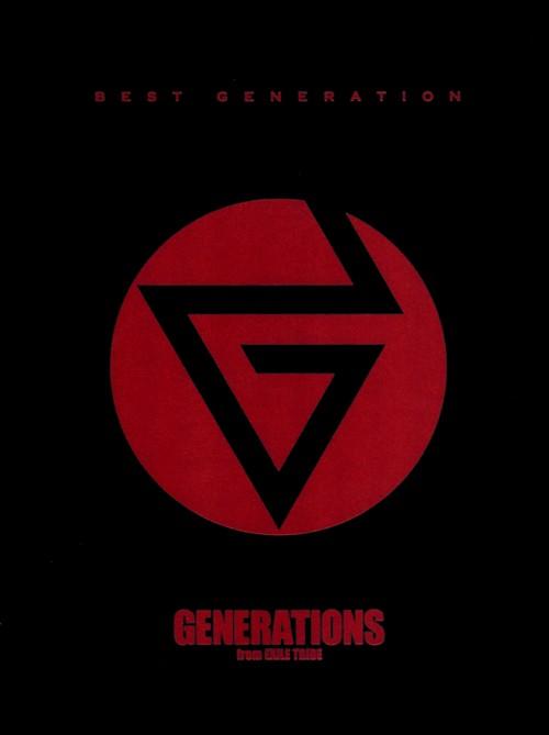 【中古】BEST GENERATION(2CD+3DVD)/GENERATIONS from EXILE TRIBE