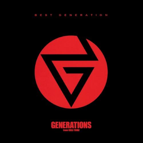 【中古】BEST GENERATION/GENERATIONS from EXILE TRIBE