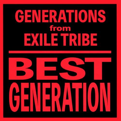 【中古】BEST GENERATION(International Edition)(DVD付)/GENERATIONS from EXILE TRIBE