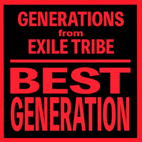 【中古】BEST GENERATION(International Edition)/GENERATIONS from EXILE TRIBE