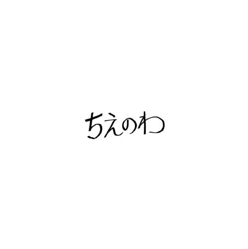【中古】ちえのわ feat.峯田和伸/東京スカパラダイスオーケストラ