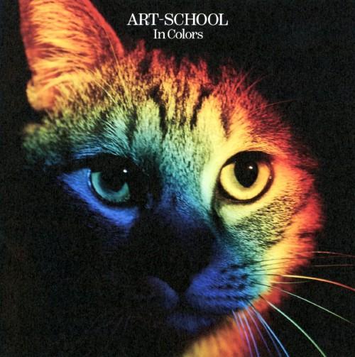 【中古】In Colors/ART−SCHOOL