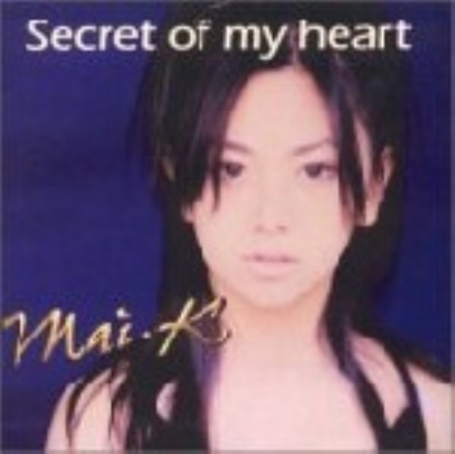 【中古】SECRET OF MY HEART/MAI-K(倉木麻衣)