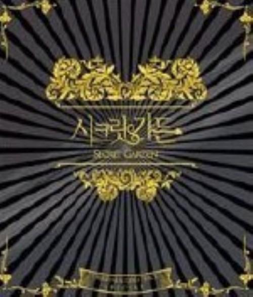 【中古】SECRET GARDEN SPECIAL (2CD)/O.S.T.