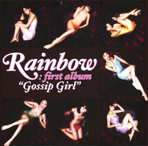 【中古】first album:Gossip Girl/RAINBOW