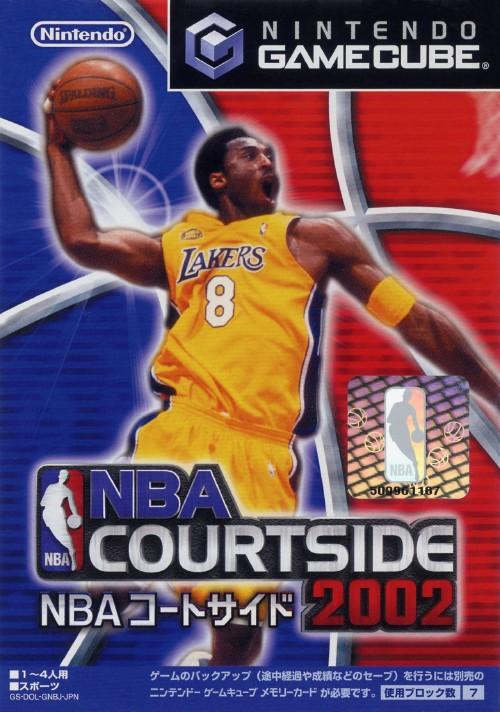 【中古】NBAコートサイド2002