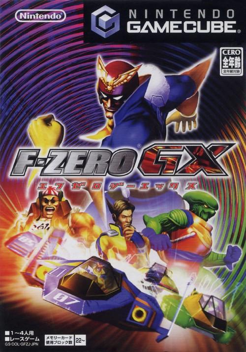 【中古】F−ZERO GX
