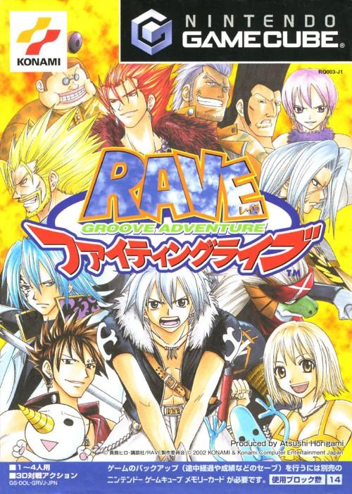 【中古】GROOVE ADVENTURE RAVE 〜ファイティングライブ〜