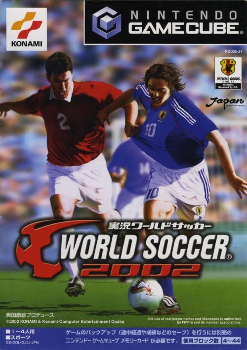 【中古】実況ワールドサッカー2002