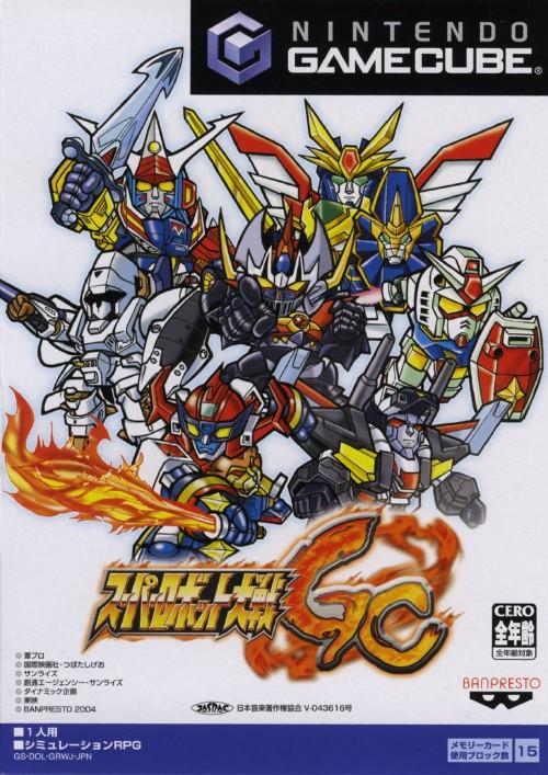 【中古】スーパーロボット大戦GC