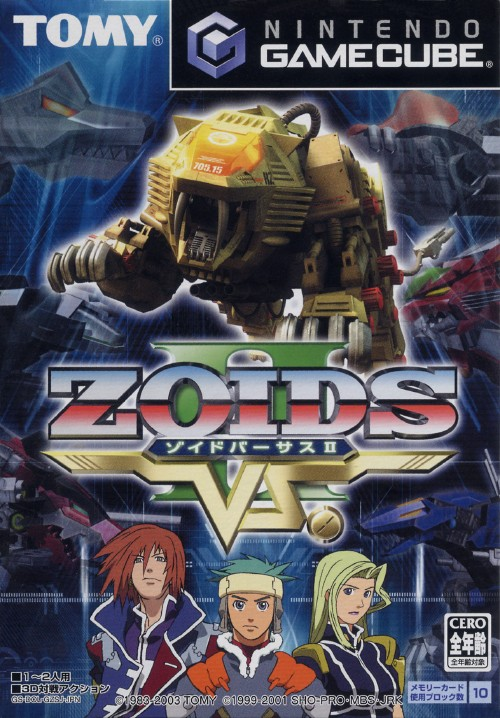 【中古】ZOIDS VS.2