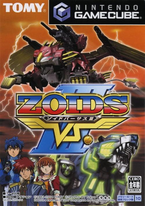 【中古】ZOIDS VS.3