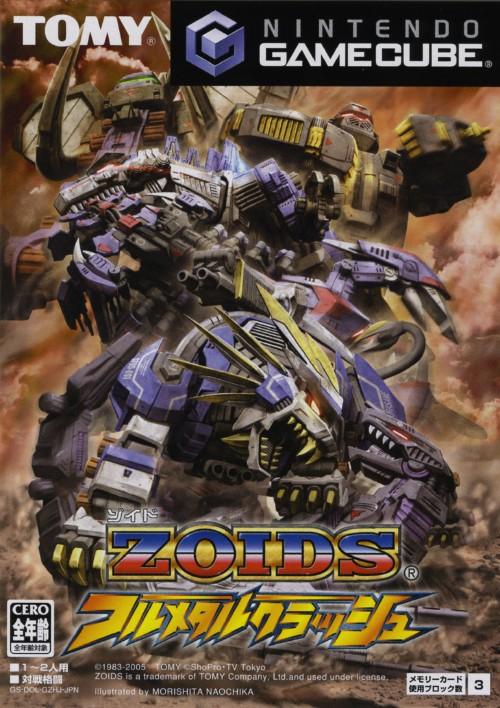 【中古】ZOIDS フルメタルクラッシュ